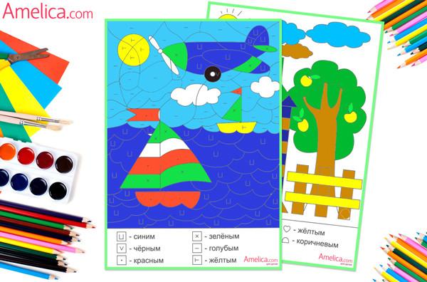 по номерам распечатать, рисуем по номерам, раскраски для детей, раскраски по цифрам