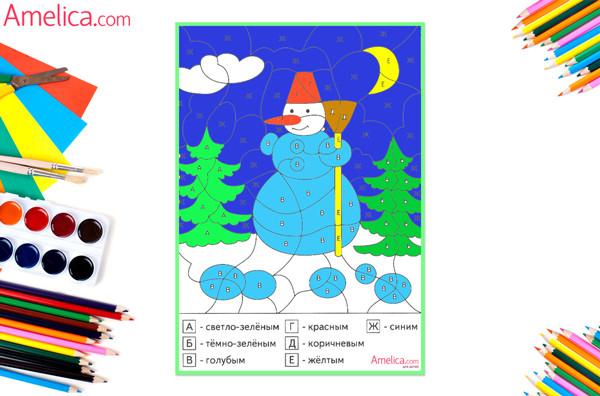 раскраски по номерам распечатать, рисуем по номерам, раскраски для детей, раскраски по цифрам
