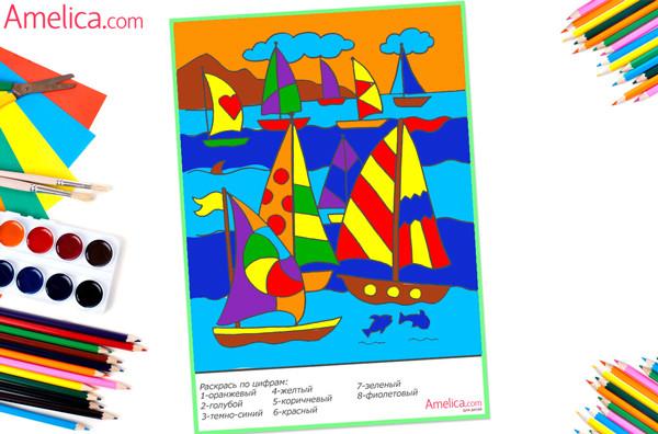 по цифрам, раскраски для детей распечатать, рисунки по цифрам для детей, раскраски