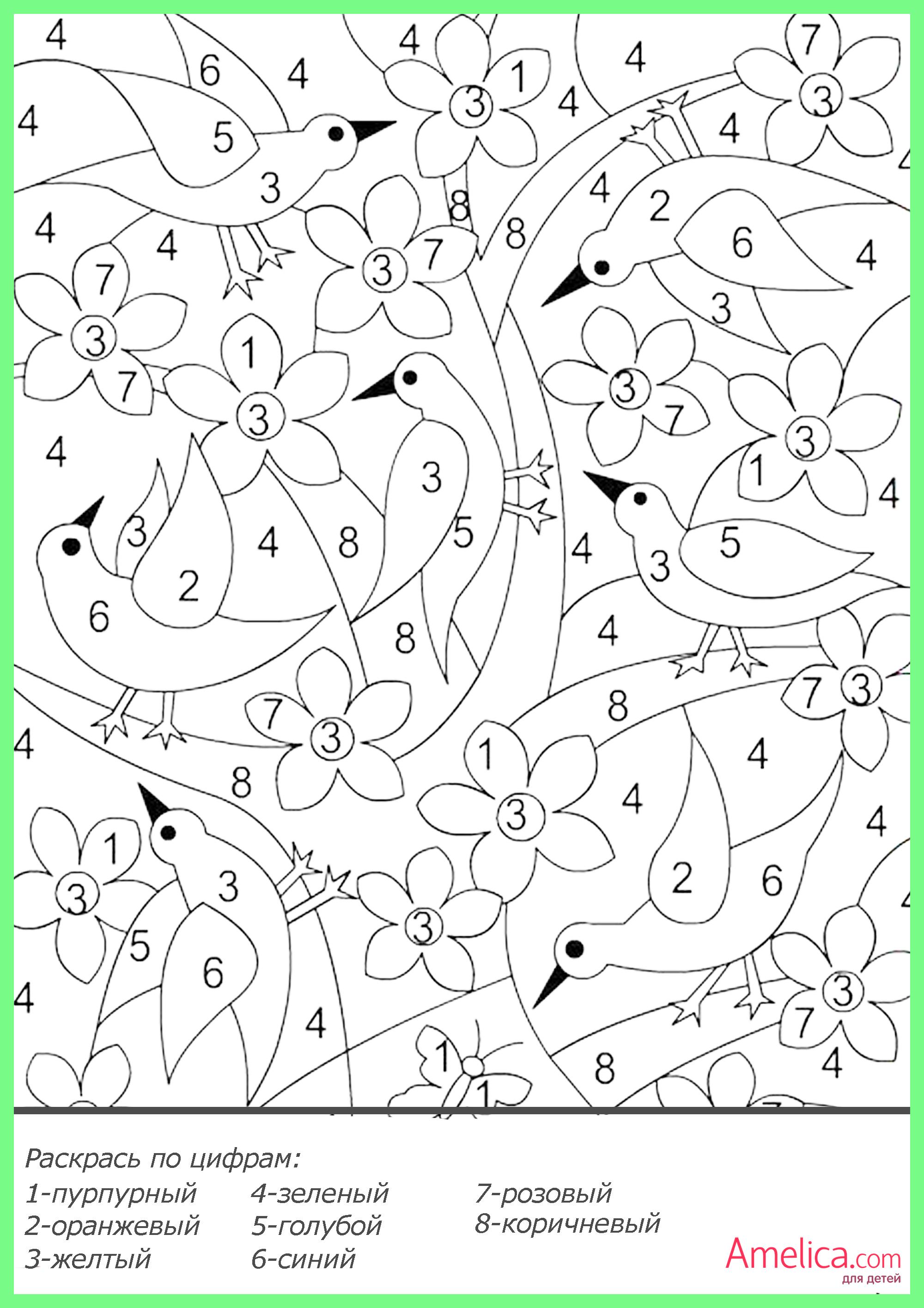 Раскраски онлайн бесплатно для детей 8 лет