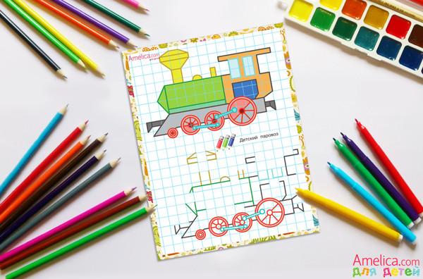 рисуем по клеточкам в тетради для детей, картинки по клеточкам, рисунки в тетради