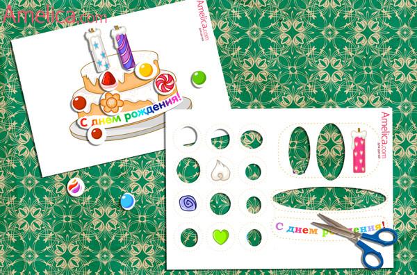 дидактическая игра для детей 2, 3, 4, 5, 6 лет своими руками, развивающие игры для детей