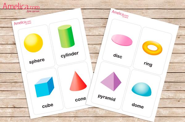 развивающие картинки для детей скачать, учим английский язык