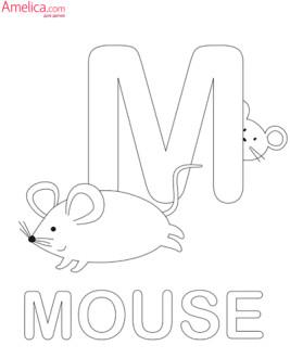 английские буквы для раскрашивания, английские раскраски для детей 2,3,4,5,6 лет