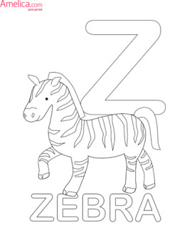 раскраска буквы английского алфавита, английские буквы для раскрашивания
