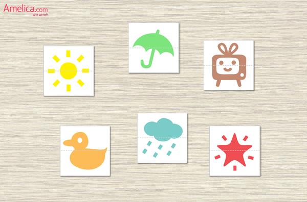 развивающие задания для детей 1,2,3 года скачать бесплатно, распечатать, игры для детей 1-2-3 года скачать бесплатно малышам