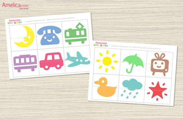 развивающие игры для малышей, развивающие задания для детей 1,2,3 года скачать бесплатно