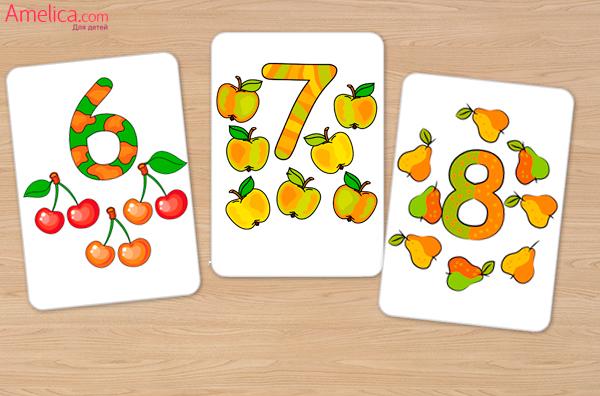 карточки распечатать, карточки цифры для детей 2-3-4-5-6 лет