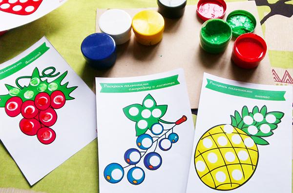 картинки для пальчикового рисования, шаблоны для рисования пальчиками