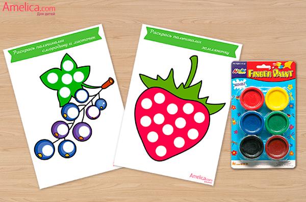 рисование пальчиками для детей, картинки для пальчикового рисования
