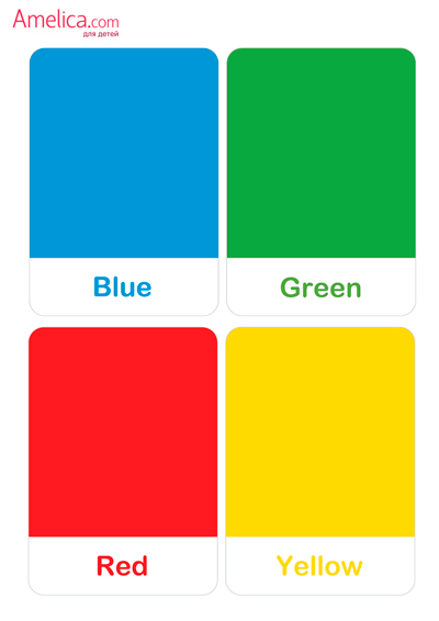 цвета на английском языке, карточки для изучения английских слов