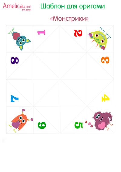 оригами для детей из бумаги, оригами из бумаги схемы скачать