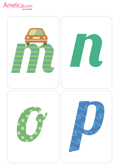 карточки английские буквы для детей, алфавит английского языка