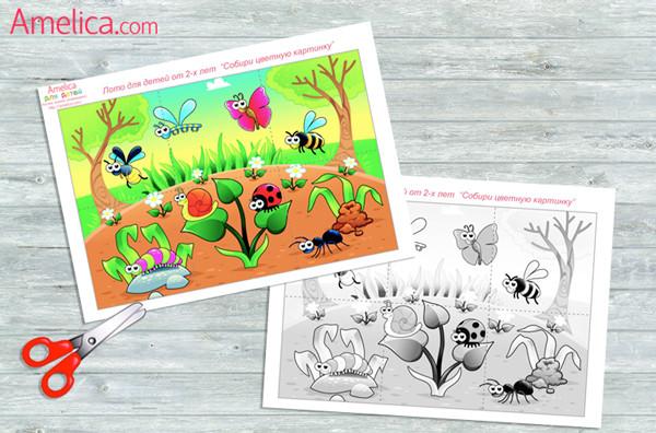 игры развивающие внимание и память, развивающие игры для детей, игра лото для детей