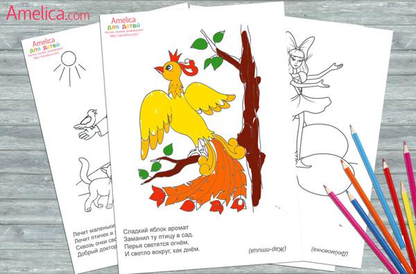 раскраски распечатать, раскраски для детей скачать, детские раскраски