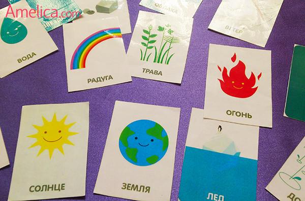 развивающие картинки для детей 1,2,3,4,5,6 лет, карточки для развития детей