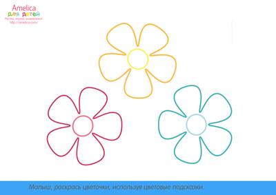развивающие раскраски для детей, раскраски для малышей от года,
