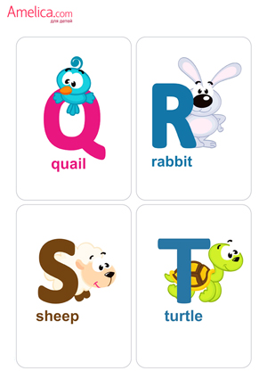 английский алфавит для детей, английский язык, английские буквы,