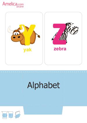 английский алфавит распечатать, английский алфавит для детей, английский язык, английские буквы,