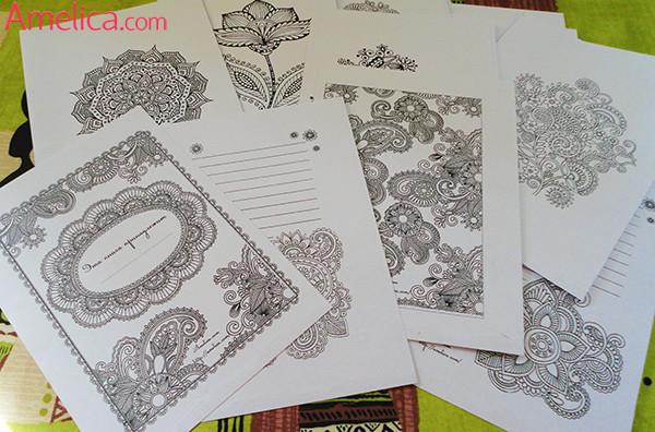 арт-терапия книга раскраска скачать бесплатно, раскраски антистресс для взрослых