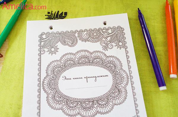 арт-терапия раскраски скачать бесплатно, раскраски антистресс для взрослых, The Creative Therapy Colouring Book