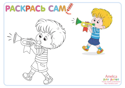 детские раскраски, раскраски для детей, раскраски для девочек и мальчиков