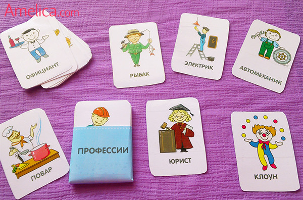 профессии для детей, карточки детские профессии