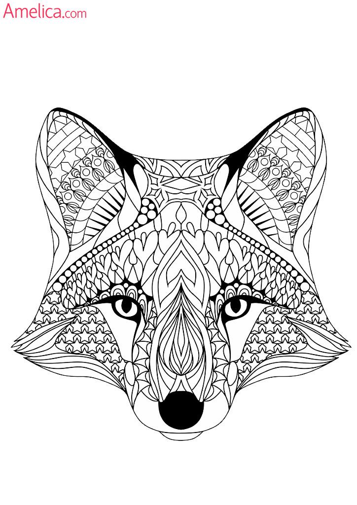 Арт-терапия раскраска - лисица