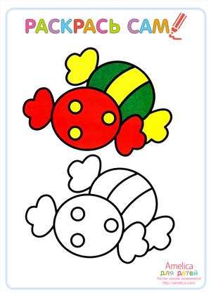 раскраски детям, раскраски для детей, раскраски для малышей распечатать