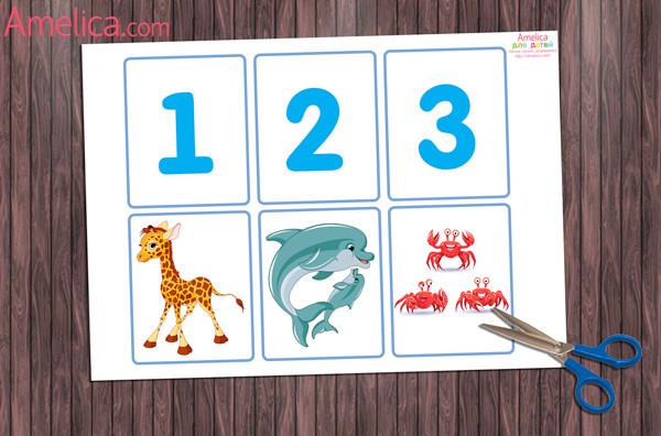 счет от 0 до 10, цифры картинки, лото карточки цифры для детей
