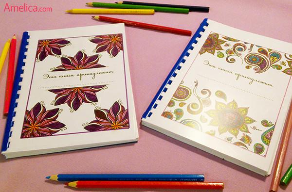 арт терапия книга раскраска, раскраски антистресс для взрослых / The Creative Therapy Colouring Book