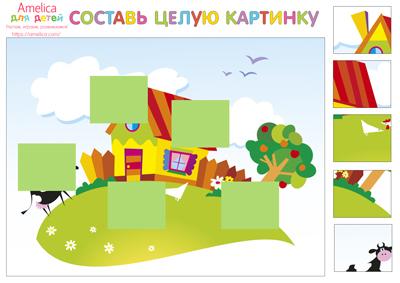 развивающие игры, игры на развитие памяти, игры на развитие внимания