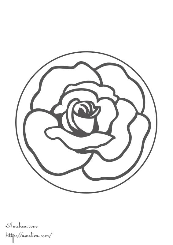 Мандала раскраска, мандала для детей, мандала цветок/ mandalas, coloring, meditation