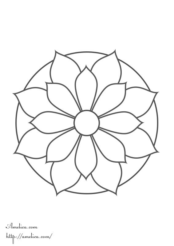 мандала для детей, мандала детям, мандала цветок