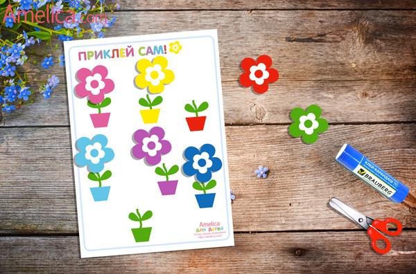 изучаем цвета, аппликация для детей, аппликация из бумаги, шаблоны для аппликации