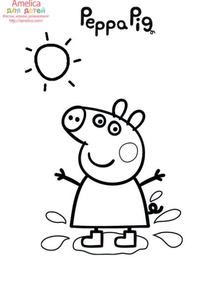 пеппа раскраски, раскраски свинка пеппа распечатать