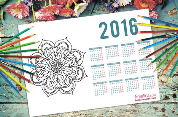 календарь по месяцам, календарь на 2016 год, календарь на 2016 год распечатать