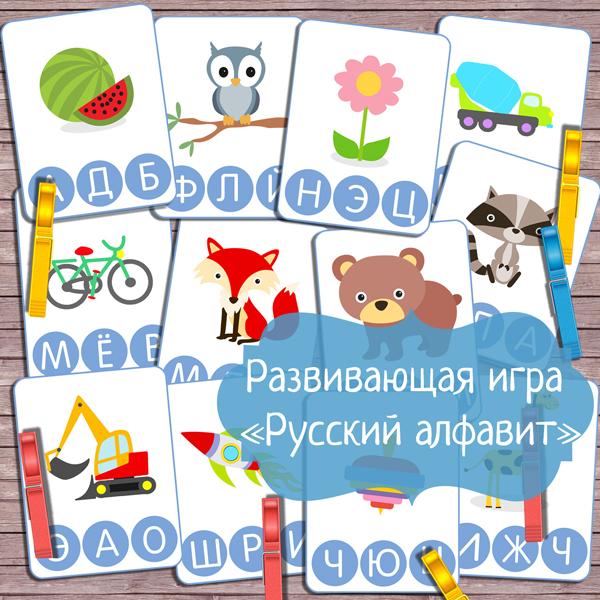 Игры для мальчиков раскраски 3-4 года бесплатно