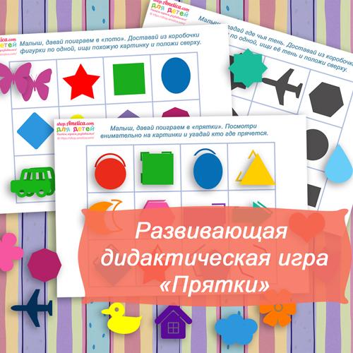 Раскраска развивающая для детей распечатать бесплатно
