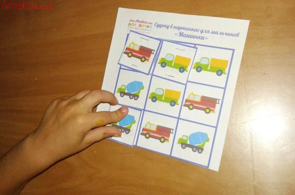 судоку для печати, распечатать судоку для детей