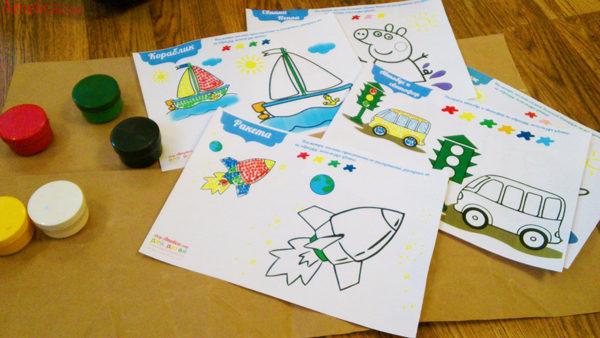 Раскраски ракеты для детей