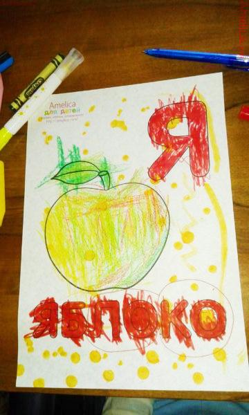 учим буквы с ребенком, рабочая тетрадь для дошкольников
