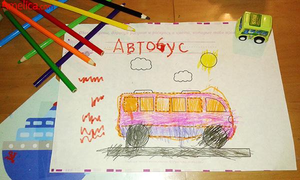прописи раскраски распечатать, прописи для малышей скачать, прописи распечатать
