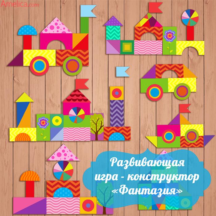 магнитная мозаика для детей, мозаика детская своими руками