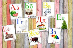 учим алфавит, алфавит для детей в картинках, алфавит для малышей