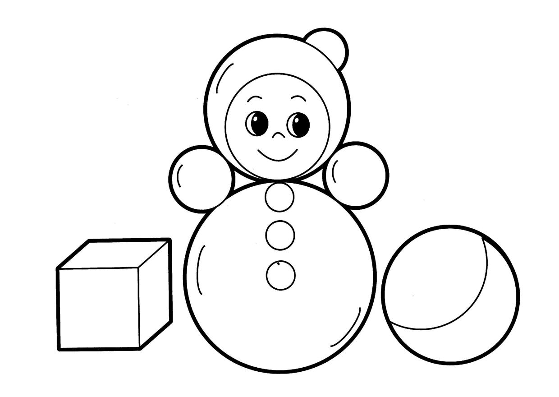 Игрушки для детей раскраска