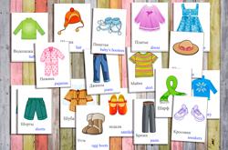 детская одежда картинки, английский для детей одежда,