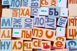 как выучить буквы с ребенком по кубикам зайцева