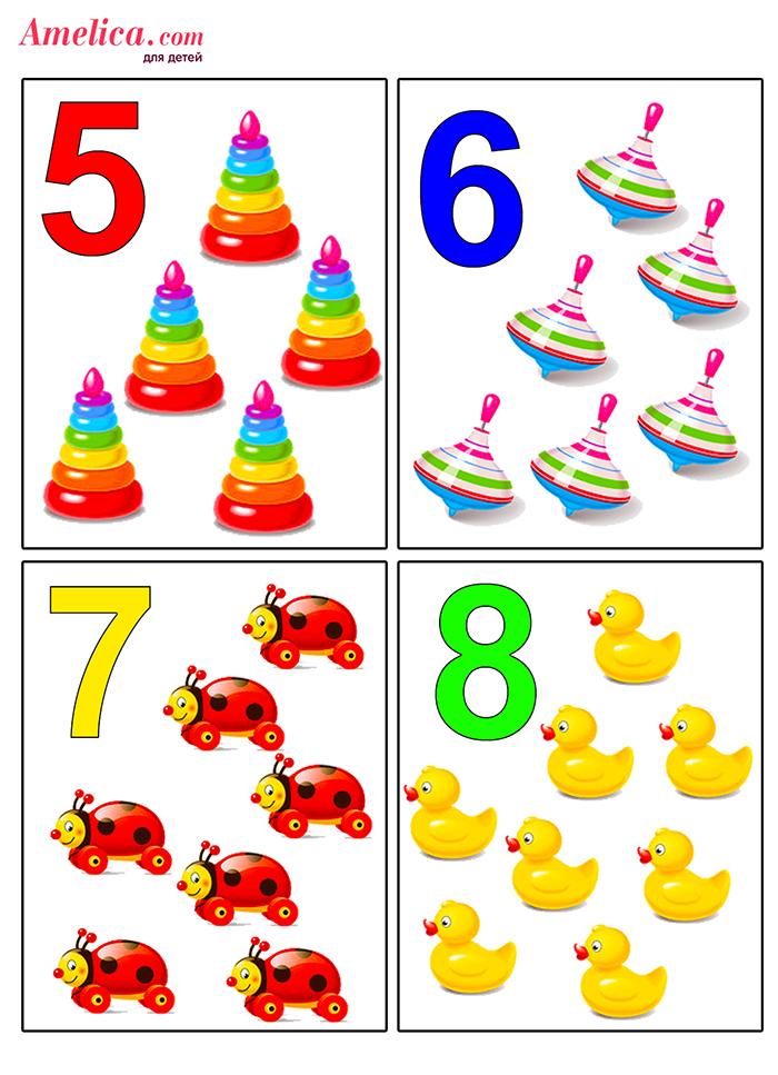 Загадки с цифрами от 1 до 10 с картинками для 1