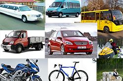 картинки наземный транспорт, картинки транспорт для детей, карточки домана транспорт